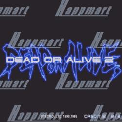 Dead or Alive 2 Cartridge with Naomi Motherboard