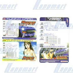 Wangan Midnight Maximum Tune 3 DX Card